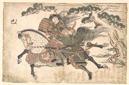 Ishikawa Toyonobu: Tomoe Gozen Killing Uchida Saburo Ieyoshi at the Battle of Awazu no Hara - Metropolitan Museum of Art