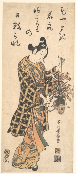 Ishikawa Toyonobu: A Young Man with a Miniature Flower Cart - Metropolitan Museum of Art