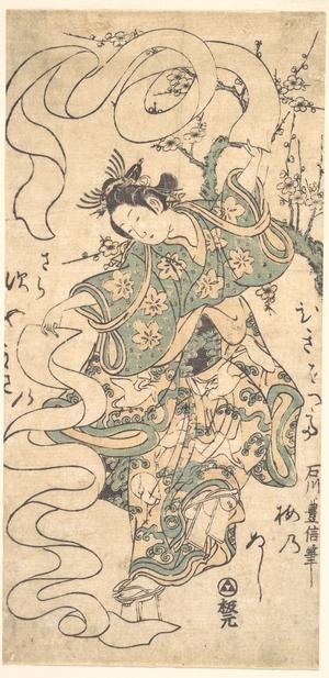 石川豊信: The Dance of the Scarves - メトロポリタン美術館