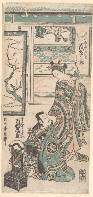 Ishikawa Toyonobu: The Actor Arashi Tominosuke (Standing) in the Role of Hyasakihime, and Ichimura Kamezo as Kanto Koroku - Metropolitan Museum of Art