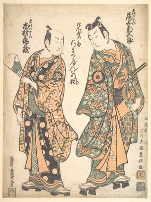 Ishikawa Toyonobu: Onoe Kikugoro (Right) as Soga no Goro; Ichimura Kamezo as Soga no Juro - Metropolitan Museum of Art