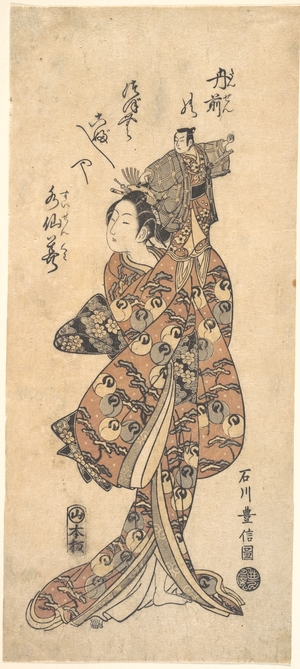 石川豊信: The Actor Bandô Hikosaburo I in a Female Role - メトロポリタン美術館