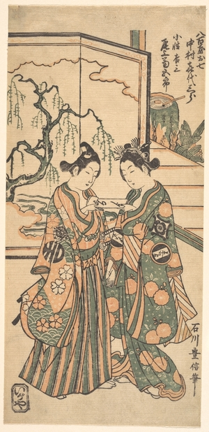 石川豊信: Drama of Areshi Soga - メトロポリタン美術館