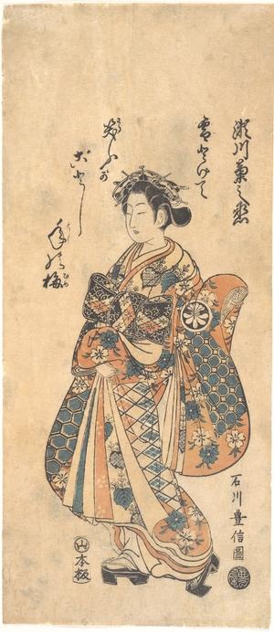 Ishikawa Toyonobu: Segawa Kikunojo II as a Young Girl Walking - Metropolitan Museum of Art