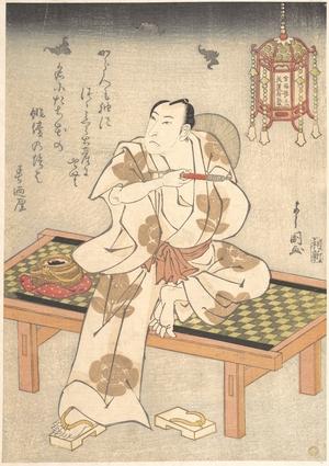 Toyokawa Yoshikuni: An Actor of the Ichimura Line Sitting on a Shogi (Wooden Bench) and Holding a Pipe - Metropolitan Museum of Art