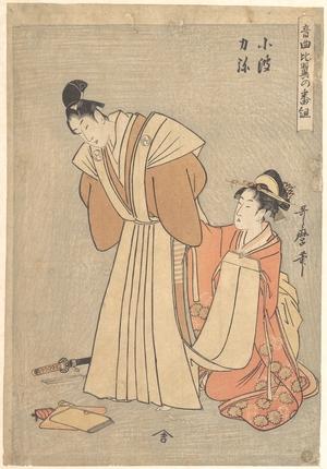 喜多川歌麿: The Lovers Konami and Rikiya - メトロポリタン美術館
