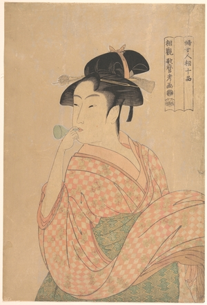 Kitagawa Utamaro: Woman with a Glass Noisemaker (Popen) - Metropolitan Museum of Art