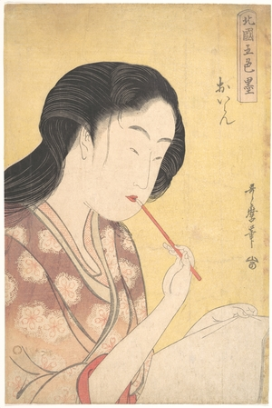 Kitagawa Utamaro: Hanaogi - Metropolitan Museum of Art