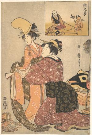 Kitagawa Utamaro: A Woman Dressing a Girl for a Kabuki Dance (E-kyodai) - Metropolitan Museum of Art