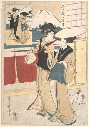 Kitagawa Utamaro: Two Tori-oi, or Itinerant Women Musicians of the Eta Class - Metropolitan Museum of Art