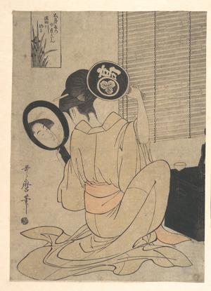Kitagawa Utamaro: Takashima Ohisa Using Two Mirrors to Observe Her Coiffure - Metropolitan Museum of Art