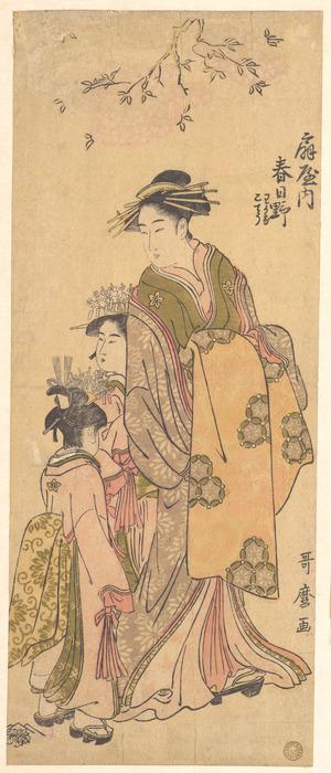 Kitagawa Utamaro: The Oiran Kasugano of Ôgiya on Parade - Metropolitan Museum of Art