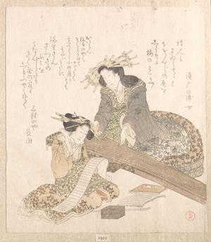 窪俊満: Two Courtesans, One Playing a Koto (Harp) and The Other Reading a Letter - メトロポリタン美術館