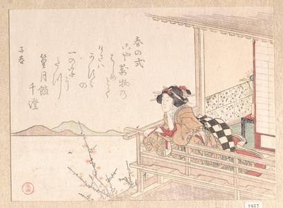 窪俊満: Courtesan Leaning on the Railing of a Veranda - メトロポリタン美術館