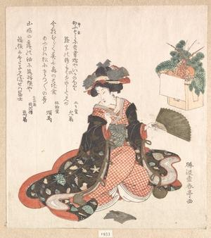 勝川春亭: Courtesan and New Year Decoration - メトロポリタン美術館