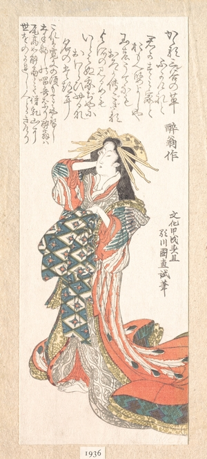 Utagawa Kuninao: Courtesan - Metropolitan Museum of Art