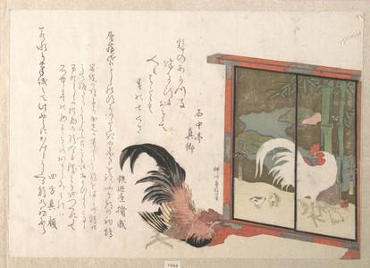 柳川重信: Cock and Screen - メトロポリタン美術館