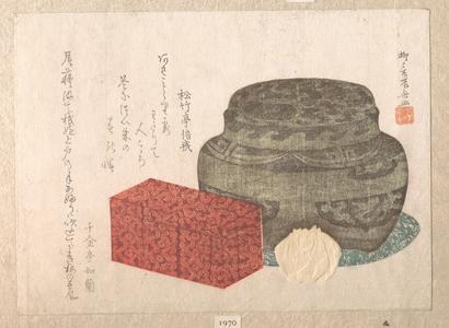 柳々居辰斎: Fire-Holder and Tea-Box - メトロポリタン美術館