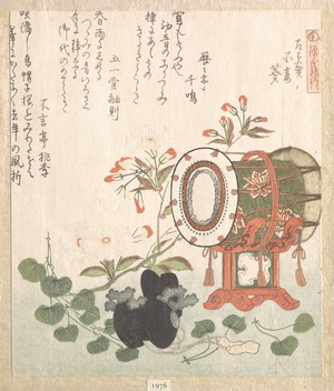 Ryuryukyo Shinsai: Aoi Plant, Cherry Blossoms, Drum and Eboshi Hat Representing the