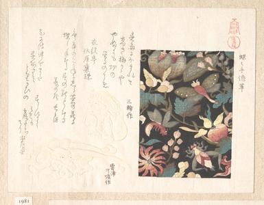 窪俊満: Design for Leather and Netsuke - メトロポリタン美術館
