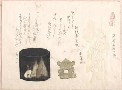 窪俊満: Inro and Two Netsuke - メトロポリタン美術館