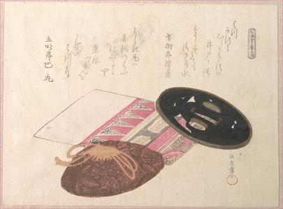 窪俊満: Tsuba (Sword Guard) and Bags - メトロポリタン美術館