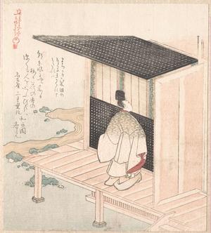 窪俊満: Young Nobleman Looking Inside of a House - メトロポリタン美術館