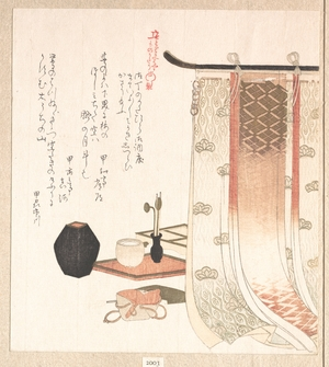 窪俊満: Screen and Utensils for the Incense Ceremony - メトロポリタン美術館