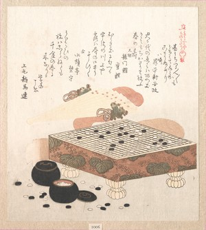Kubo Shunman: Outfit for the Go Game - Metropolitan Museum of Art