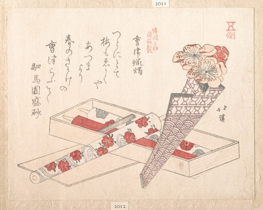 Totoya Hokkei: Candles of Aizu - Metropolitan Museum of Art