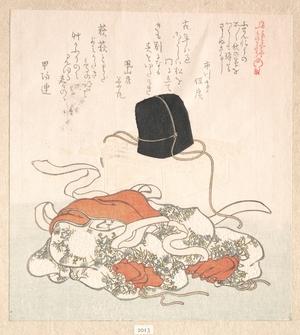 窪俊満: Court Hat and Court Dress - メトロポリタン美術館