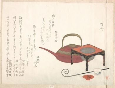 Ryuryukyo Shinsai: Wine-Set - Metropolitan Museum of Art