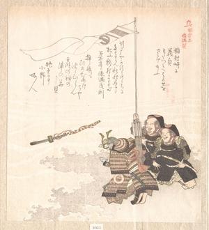 Totoya Hokkei: History of Kamakura - Metropolitan Museum of Art