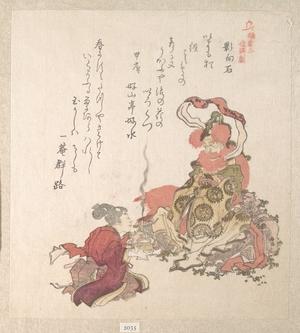 Totoya Hokkei: History of Kamakura; The Spirit of the Stone of Mystery Receiving Incense - Metropolitan Museum of Art