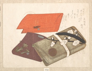 Kubo Shunman: Pocket-Books - Metropolitan Museum of Art