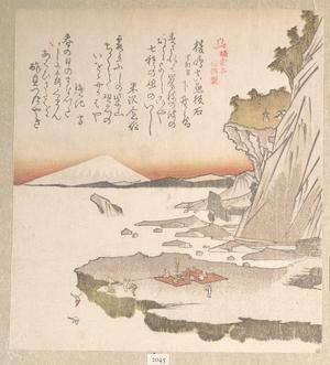 魚屋北渓: History of Kamakura: Enoshima Island - メトロポリタン美術館