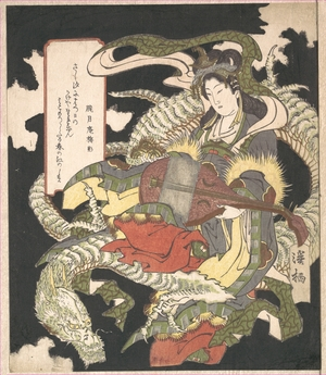 Keisei: Benzaiten (Goddess of Beauty) Seated on a Dragon - Metropolitan Museum of Art
