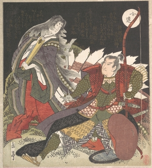 Yashima Gakutei: Warrior and Noble Lady - Metropolitan Museum of Art