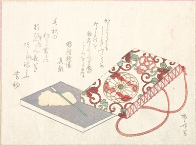 Ryuryukyo Shinsai: Books - Metropolitan Museum of Art