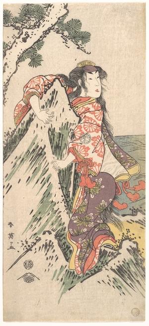 Katsukawa Shun'ei: The Actor Segawa Kikunojo III in a Female Role - Metropolitan Museum of Art