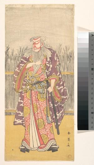 勝川春英: Unidentified Actor of the Ichikawa Line in the Role of Hige no Ikyu - メトロポリタン美術館