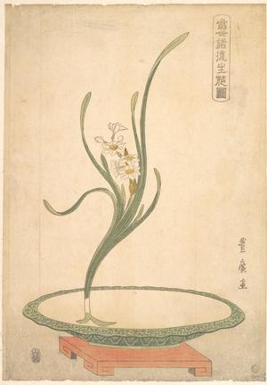 Utagawa Toyohiro: Flower Arrangement of Suisen (Narcissus) in a Flat Green Dish - Metropolitan Museum of Art