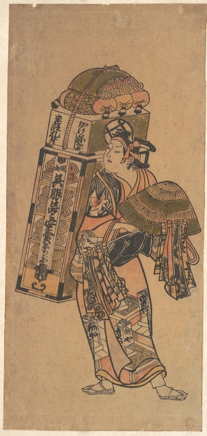 Okumura Toshinobu: Actor (unidentified) as a Peddler of Dry Goods - Metropolitan Museum of Art