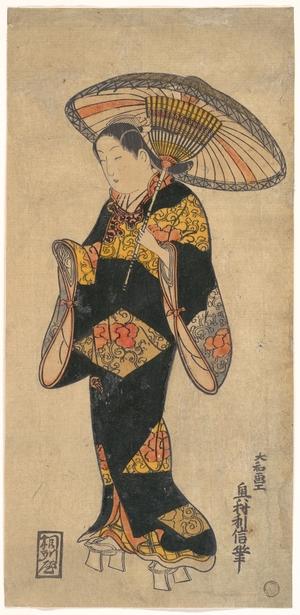 Okumura Toshinobu: Actor (Sanjo Kantaro?) in the Role of a Courtesan - Metropolitan Museum of Art