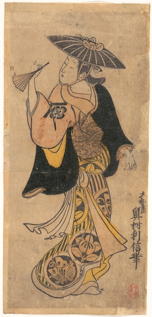 Okumura Toshinobu: Actor Sanjo Kantaro (1697–1763) as a Woman - Metropolitan Museum of Art