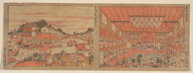 歌川豊春: Cooling at Nakazu/ Kabuki Theater - メトロポリタン美術館