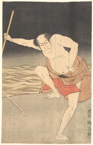 歌川豊国: An Actor Beside Water - メトロポリタン美術館