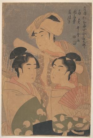 Kitagawa Utamaro: The Niwaka Performers - Metropolitan Museum of Art