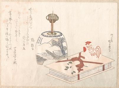 柳々居辰斎: Candlestand and Book - メトロポリタン美術館
