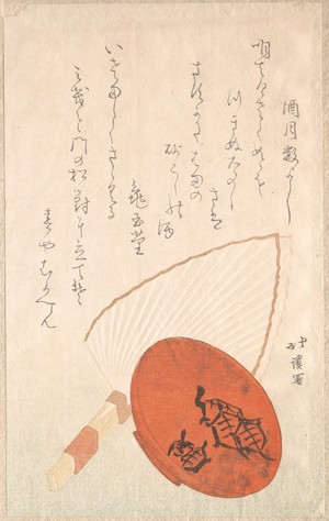 Totoya Hokkei: Wine-Cup and Fan - Metropolitan Museum of Art
